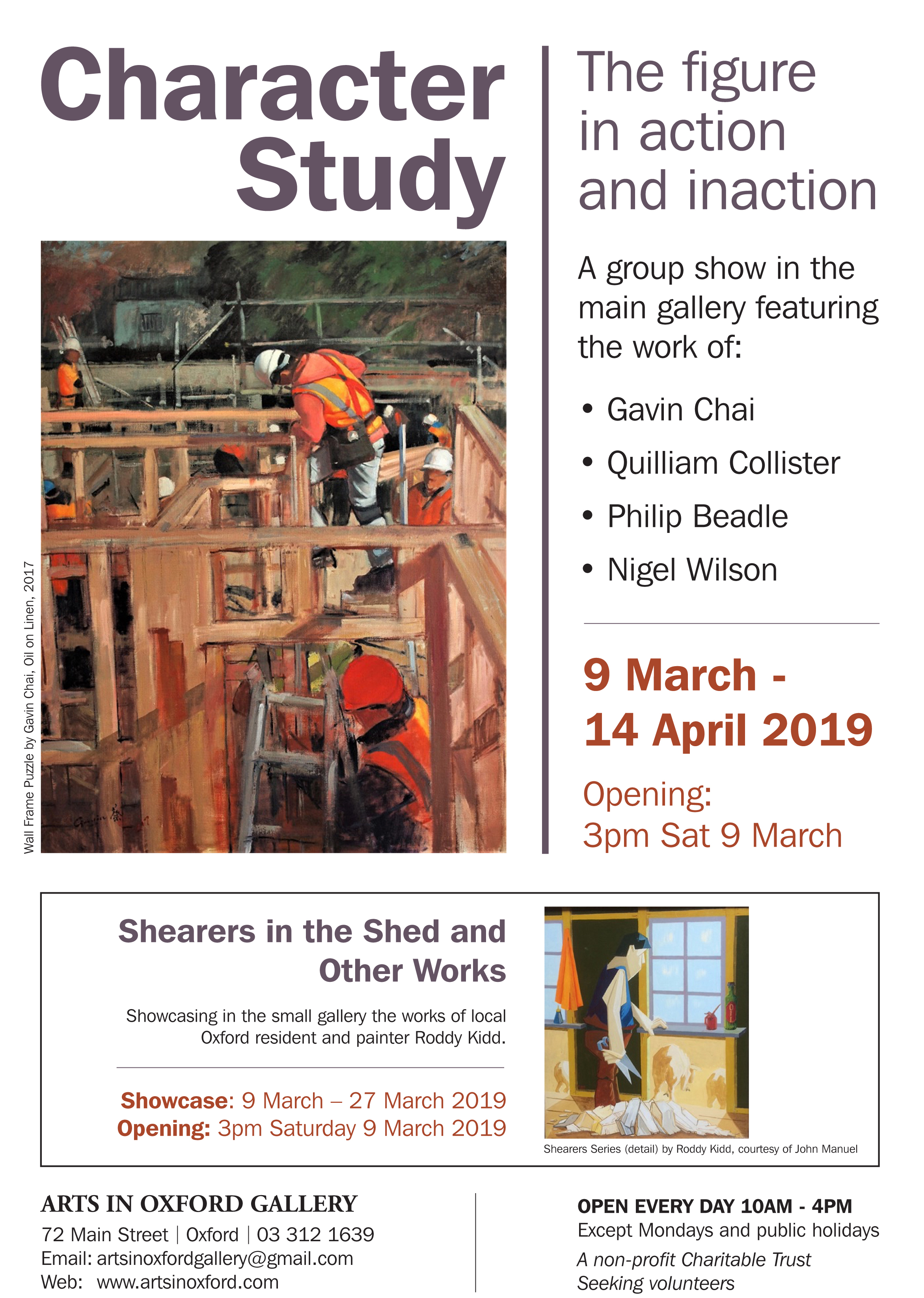 Character Study is a group show by four artists; Gavin Chai, Quilliam Collister, Philip Beadle and Nigel Wilson.  Showcased in the small gallery  is the Shearers in the Shed Series by Roddy Kidd.  Both shows opening at 3pm on Saturday 9th March.  All welcome to attend.